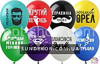 Воздушные шары Цицьколюб 12 (100 штук)