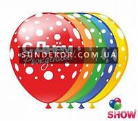 Воздушные шарики С Днем рождения горох новый 12 (30 см) ТМ Show