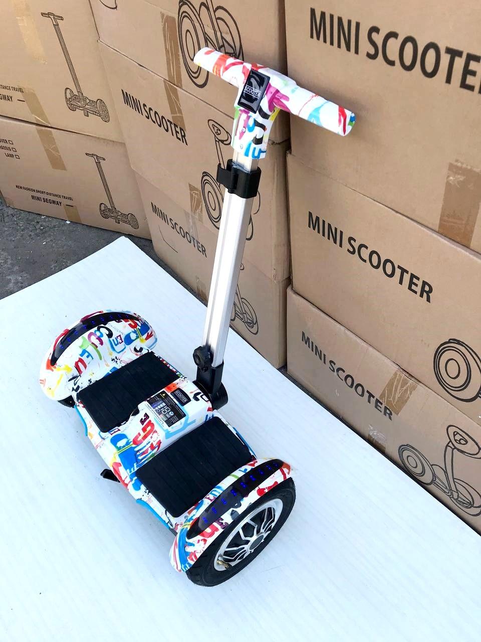 МИНИ СИГВЕЙ (гироскутер, гироборд) с РУЧКОЙ Smart Balance Wheel БЕЛЫЙ А8 10,5