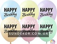 Воздушные шары Happy Birthday (1 ст ) на макарунах