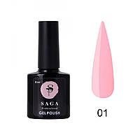 База цветная для гель-лака Saga Professional Color Base №01, 8 мл