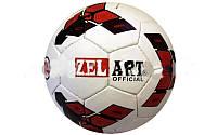 Мяч фут. Гриппи-4 ZEL FB-3800-MIX (№5, 4 сл., сшит вручную)