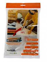 Вакуумный пакет для хранения вещей  60х80 см с клапаном для пылесоса