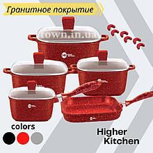 Набор посуды с гранитным антипригарным покрытием Higher Kitchen HK-308, кастрюли с крышками, набор кастрюль