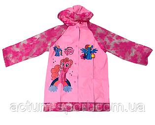 Розовый дождевик для девочки с надувным капюшоном Little Pony