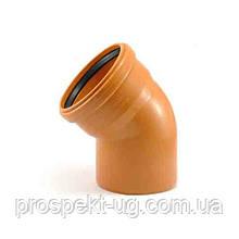 Колено 110х45° (наружное)пвх               Коліно ПВХ 110-45° (зовн.)