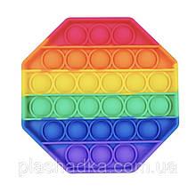 """Іграшка антистрес """"Pop It"""" райдужний восьмикутник (поп іт, попит, поп іт, попіт, popit)"""