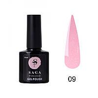 База цветная для гель-лака Saga Professional Color Base №09, 8 мл