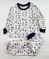Пижама детская 1 2 и 3 года для мальчика Турция детские пижамы хорошего качества с принтом хлопок