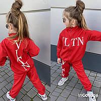 Спортивний дитячий підлітковий прогулянковий костюм