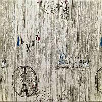 Декоративная 3D панель стеновая самоклеющаяся под дерево ПАРИЖ 700х700х5мм (в упаковке 10 шт)