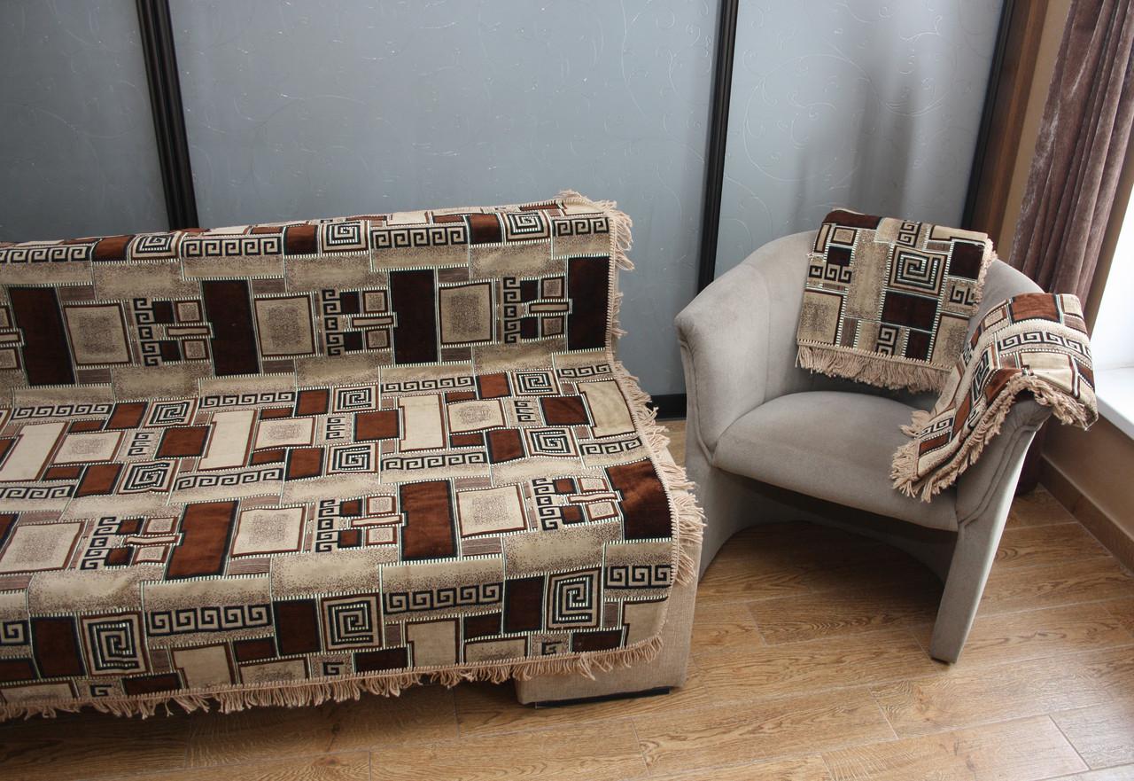 Комплект полуторных гобеленовых покрывал на кровать и кресла Геометрия цвет бежевый с коричневым