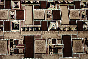 Комплект полуторных гобеленовых покрывал на кровать и кресла Геометрия цвет бежевый с коричневым, фото 2