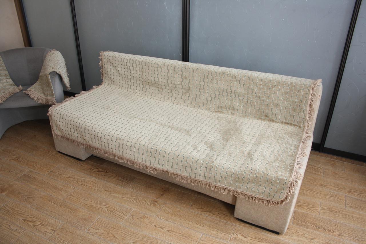 Комплект полуторных гобеленовых покрывал на кровать и кресла Квадратный узор светло бежевого цвета