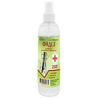 Жидкость для дезинфекции инструментов 250мл Фадез