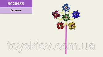 Вітрячок SC20455 (300 шт) 6 квіток 9 см