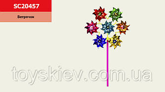 Вітрячок SC20457 (300 шт) 7 квіток 9 см