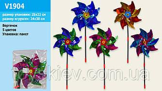 Вітрячок V1904 (250шт) 1 квітка, 5 кольорів