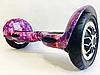 Гироскутер 10 дюймів Фіолетовий космос Гироборд самобаланс з підсвічуванням для дітей і дорослих Smart Balance, фото 5