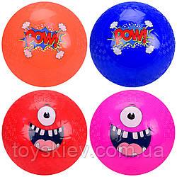 М'яч гумовий CY21002 (200шт) 23 см 150 грам,4 кольори