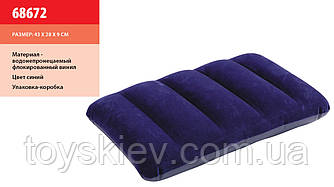 Подушка надувн. 68672 (24шт) син., прямоуг., в кор. 43*28*9 см