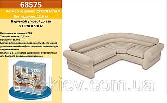 Диван угловой, надувной 68575 (1шт) Corner Sofa, 257х203х76см