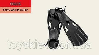 """Ласты 55635 (6шт) """"Large Super Sport"""", р.41-45"""