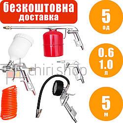 Набор аксессуаров для компрессора 5 предметов Onex OX-1021, набор покрасочный, аксессуары для компрессора