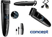 Стильная машинка для стрижки волос и бороды Concept(Оригинал)Чехия