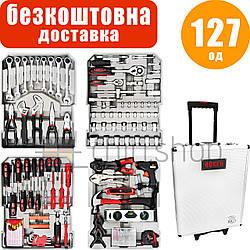 Набор инструментов в чемодане 127 предметов Boxer BX-599, набор ключей и отвёрток, инструменты для дома