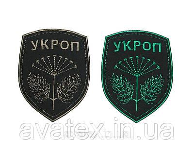 Полевой шеврон Укроп