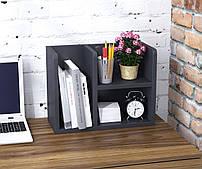 Надставка для столу Loft Design NS-5 Чорний графіт