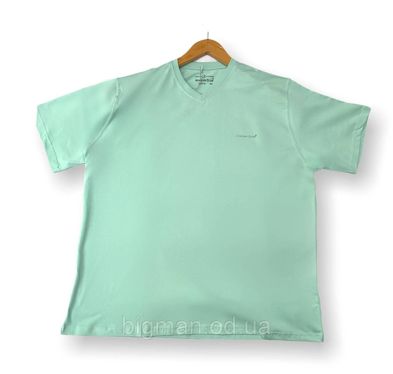 Чоловіча однотонна футболка бірюзова батал (великі розміри 3XL 4XL 5XL 6XL) Borcan Club виробництво: Туреччина