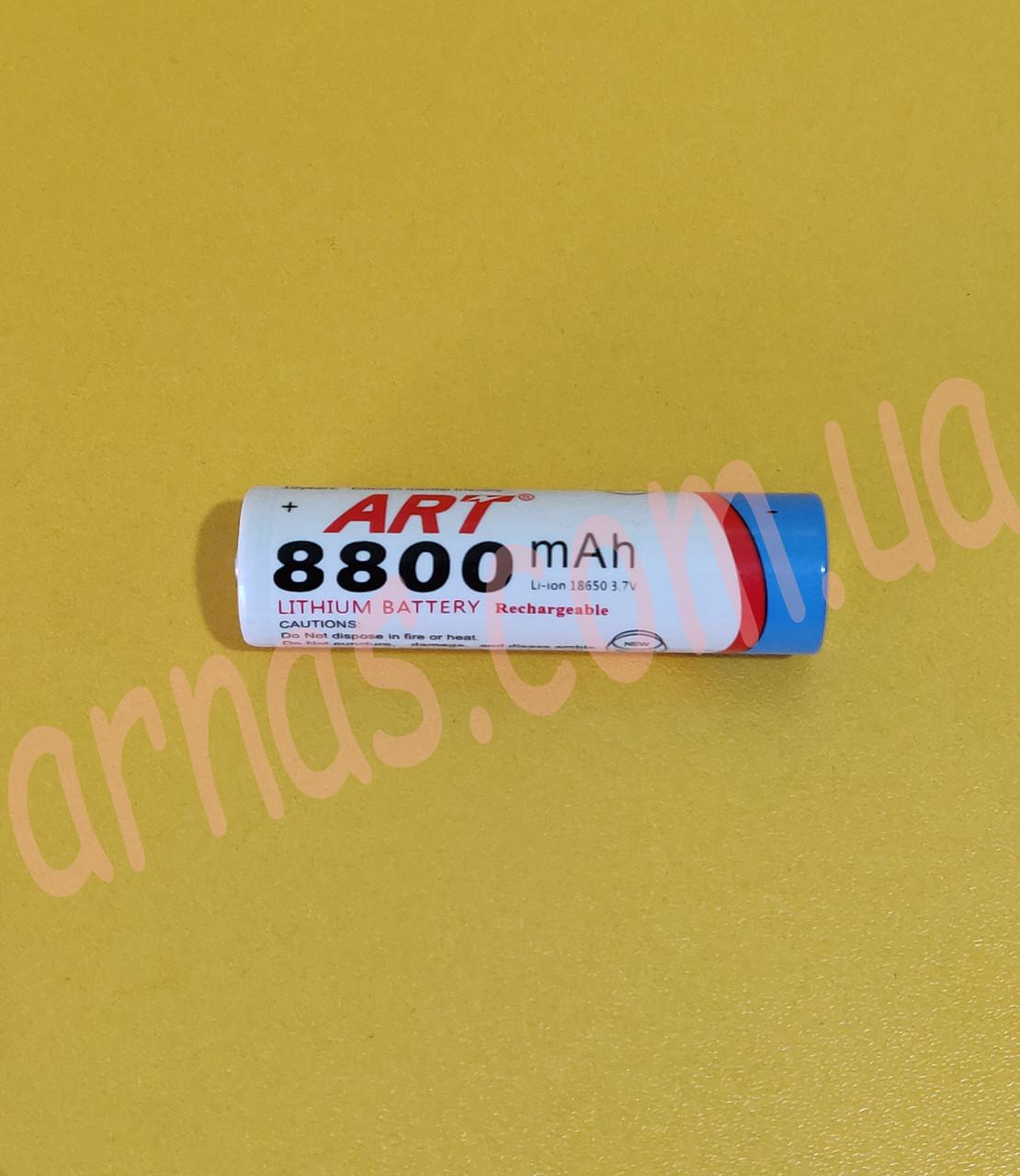 Акумулятор 18650 ART 8800mah