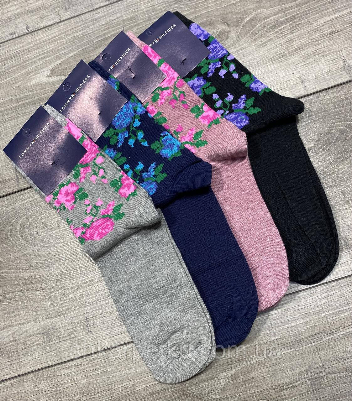 Жіночі демісезонні шкарпетки асорті з квітковим принтом бавовна високі 12 шт в уп