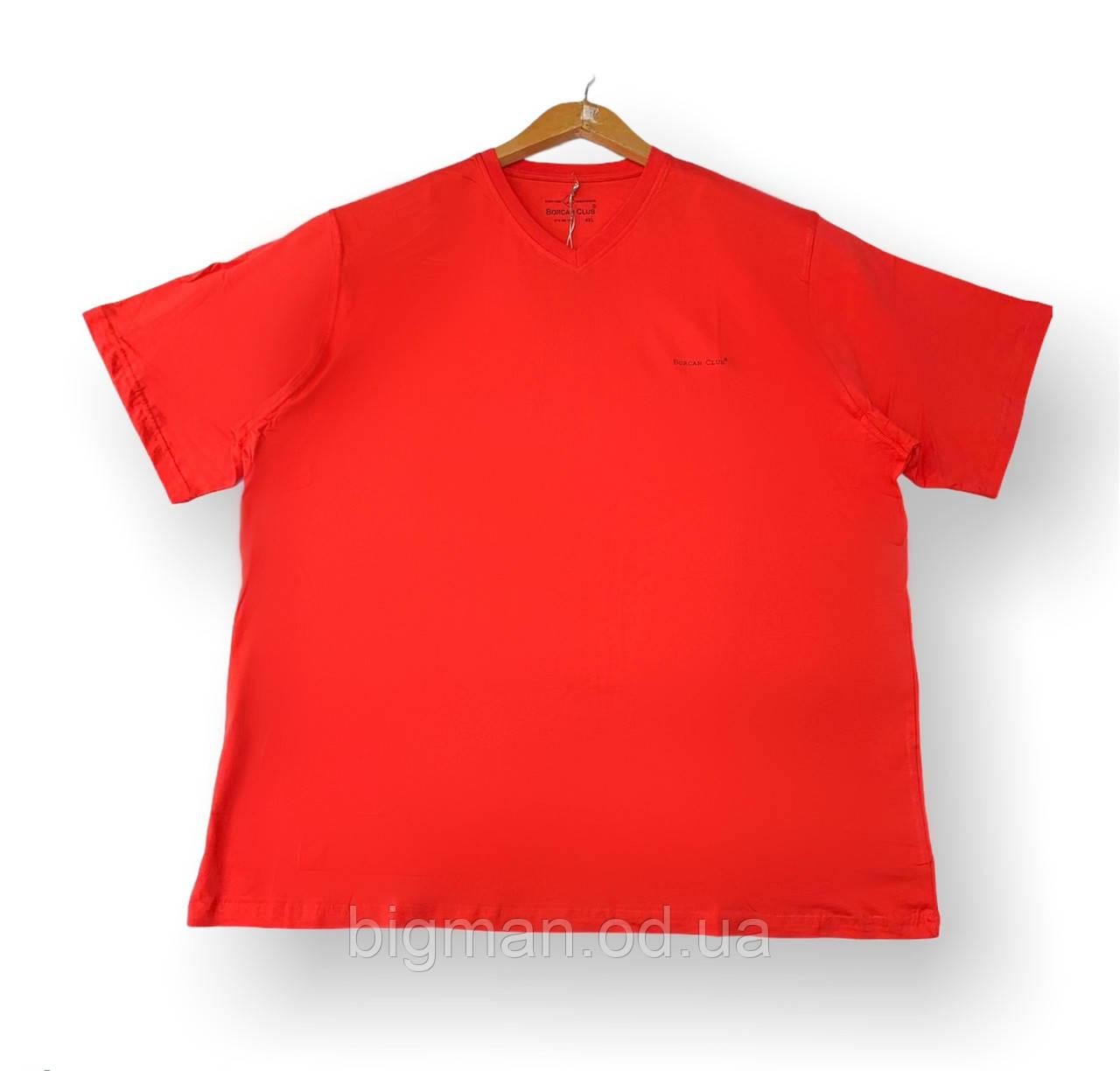 Чоловіча однотонна футболка коралова батал (великі розміри 3XL 4XL 5XL 6XL)Borcan Club виробництво: Туреччина