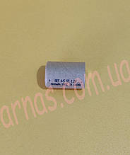 Акумулятор 4/5SC 1.2 v 1800 mAh
