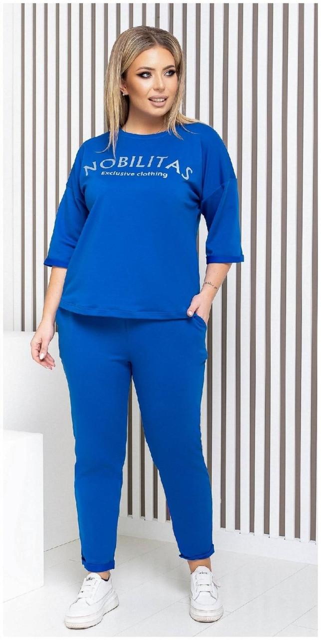 Спортивный костюм женский батал NOBILITAS 50 - 60 электрик трикотаж (арт. 21007)