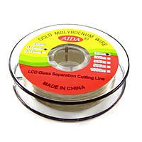 Проволока (струна) AIDA 0,08 мм/100 м для разделения комплектов дисплей+тачскрин, повышенной прочности