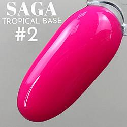 НЕЙЛ НОВИНКА! Неоновая Камуфлирующая база SAGA tropical BASE для ногтей розовая 8мл - в ассортименте 7 цветов