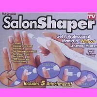 Машинка, шлифовка, фрезер для ногтей Salon Shaper