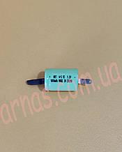 Акумулятор ART 4/5SC 1.2 v 1800 mAh