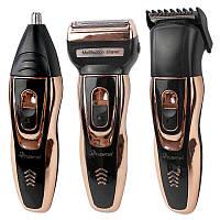 Многофункциональный набор для стрижки бритья 3в1 Gemei GM 595 машинка для стрижки триммер, электробритва