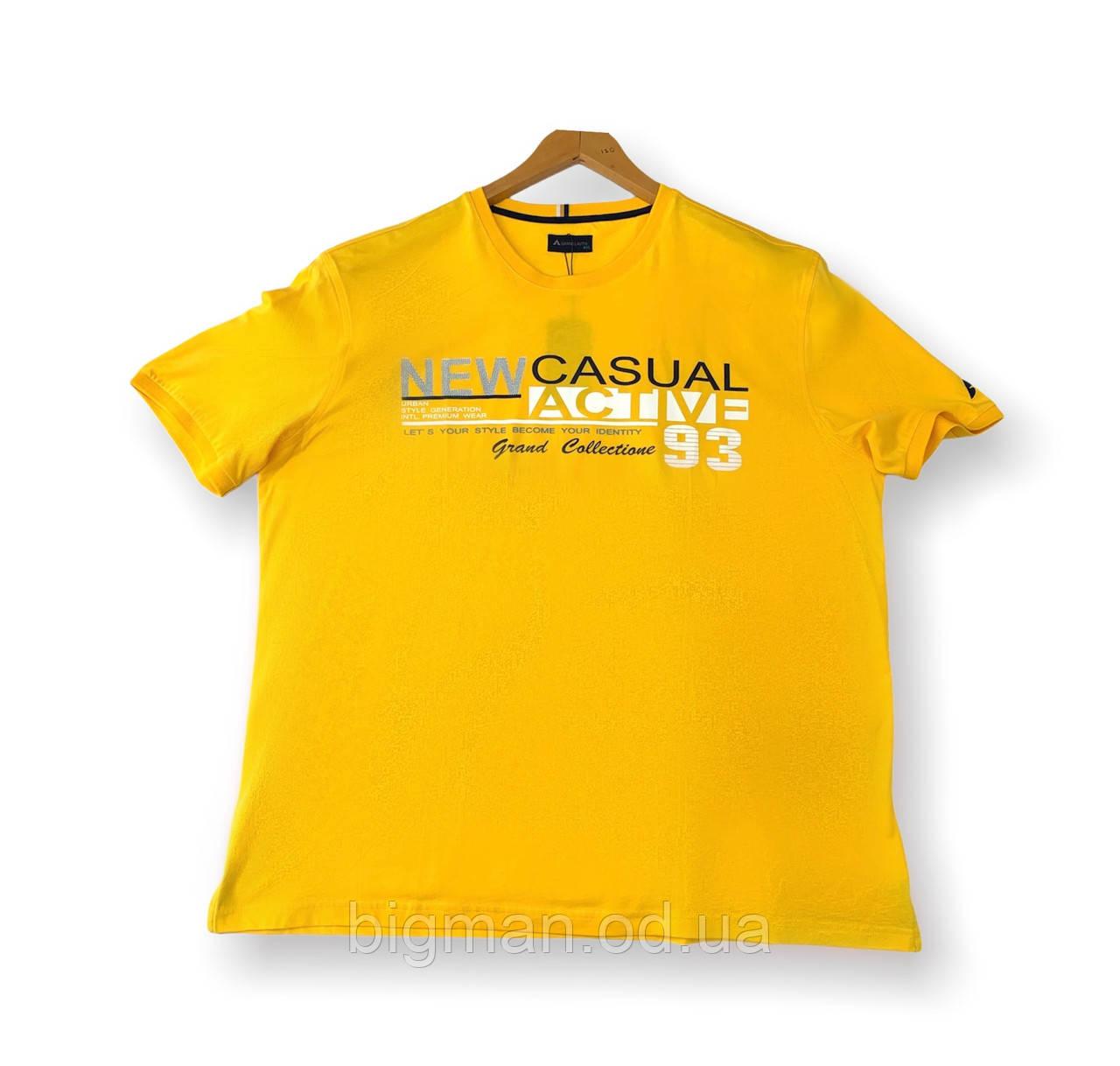 Мужская футболка желтая батальная (большие размеры 4XL 5XL 6XL 7XL) Grand la Vita, Турция