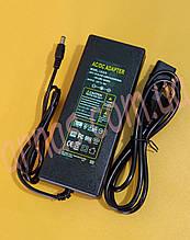 Блок питания (адаптер) 12 Вольт 10 Ампер