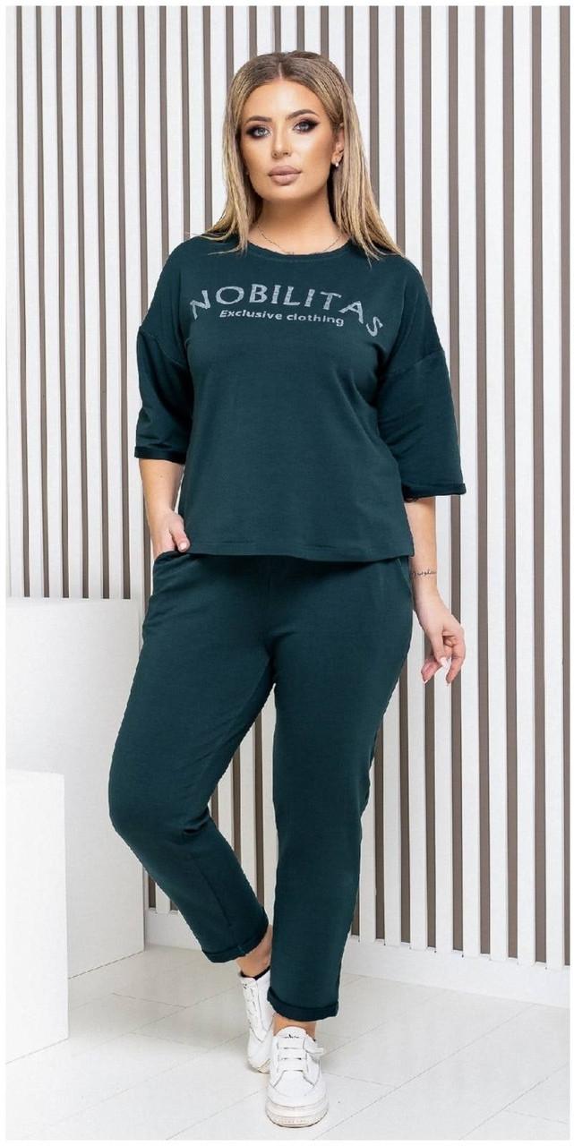 Спортивний костюм жіночий батал NOBILITAS 50 - 60 зелений трикотаж (арт. 21007)