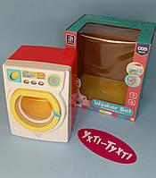 Стиральная машина, игрушечная стиральная машинка, вращ.барабан, звук, свет 7915