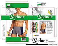 Боксёры ТМ Redoor бамбук оптом.