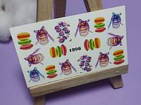 Слайдер дизайн № 1996