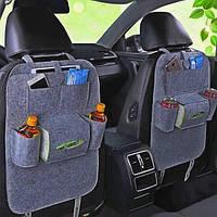 Органайзер автомобільний Auto Seat Grey Автомобильный органайзер на спинку сидения